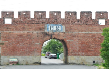 North Gate